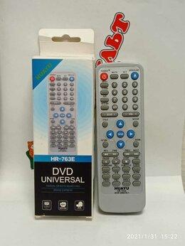 Пульты ДУ - Универсальный пульт для dvd, ресиверов и…, 0