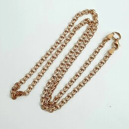 Цепи - Золотая цепь Ручеек 50 см, 0