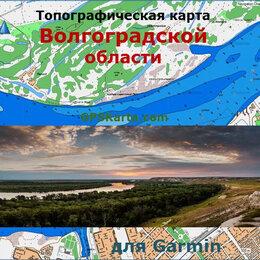 Карты и программы GPS-навигации - Волгоградская область v3.0 для Garmin (IMG), 0