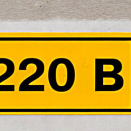 """Дополнительное оборудование и аксессуары - Самоклеящаяся этикетка, 40х20 мм, символ """"220 В"""", электрика электробезопасность, 0"""
