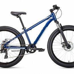 "Велосипеды - Подростковый фэт-байк FORWARD Bizon Mini 24 синий 13"" рама (2019), 0"