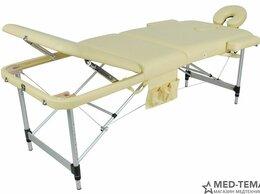Массажные столы и стулья - Массажный стол JFAL01A 3-х секционный купить…, 0
