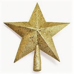 Броши - юВерхушка «Звезда» , пластик, 25 см, золотая с блестками 9351 J.Otten /1 /0 /0 /, 0