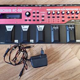 Процессоры и педали эффектов - Гитарный процессор Boss RC-50 Loop Station/ пересыл, 0