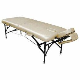Массажные столы и стулья - Складной массажный стол / Массажная кушетка/Стол для массажа бежевый, 0