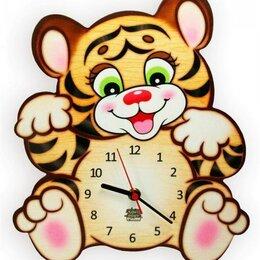 """Часы настенные - часы """"Тигрёнок Амурчик"""", 0"""