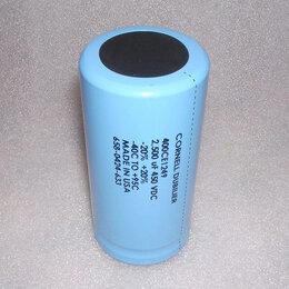 Радиодетали и электронные компоненты - Конденсатор 2500 мкф 450В, 0
