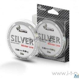 """Защита и экипировка - Леска монофильная Allvega """"silver"""" 50м 0,08мм  0,89кг  серебристая, 0"""