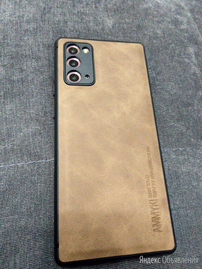 Новый Чехол бампер Samsung galaxy note 20 по цене 400₽ - Чехлы, фото 0