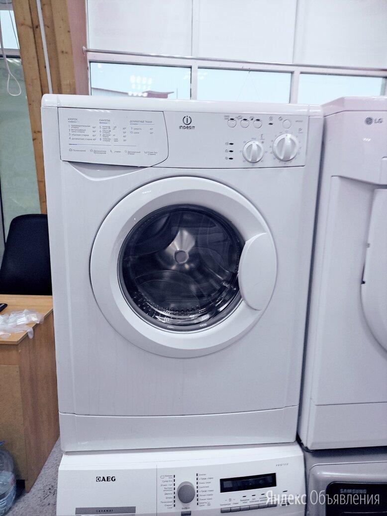 узкая стиральная машинка INDESIT по цене 7500₽ - Стиральные машины, фото 0
