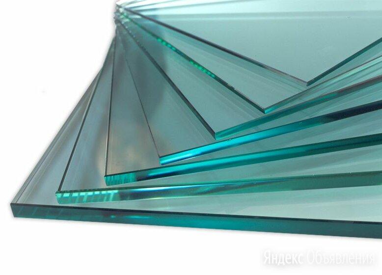 Стекло прозрачное 4мм (с услугой резки) по цене 535₽ - Окна, фото 0