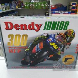 Игровые приставки - Dendy Junior 300 игр, 0