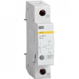 Электрические щиты и комплектующие - Расцепители На DIN-рейку IEK, 0