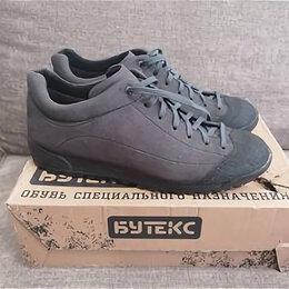 Ботинки -  полуботинки мужские фирмы Бутекс, 0