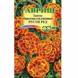 Семена - Бархатцы Русти Ред отклон. 0,3гр Гавриш, 0