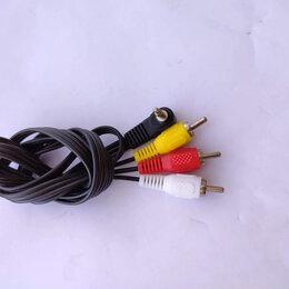 Кабели и разъемы - Видеокабель для ТВ приставок джек на 3 колокольчика AV кабель, 0