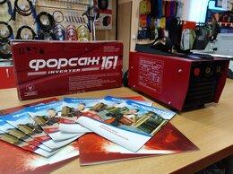 Сварочные аппараты - Сварочный инвертор Форсаж 161 181 200, Рязань ГРПЗ, 0