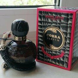 Парфюмерия - Jeanne Arthes Cobra c браслетом EDT (100 ml) новая  , 0