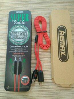 Зарядные устройства и адаптеры - Кабель 2 в 1 micro/lighting Remax Twings RC-025t, 0