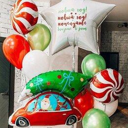 """Воздушные шары - Композиция """"Машина С Дедом Морозом"""", 0"""