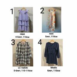 Платья и сарафаны - Платья для девочки, 4-5-6 лет, рост 110-116 см, 0