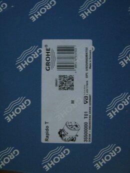 Смесители - Смеситель GROHE Rapido T, хром (35500000), 0