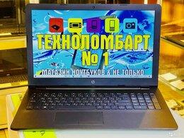 Ноутбуки - Full HD Hp Pavilion для дома, работы и интернета, 0