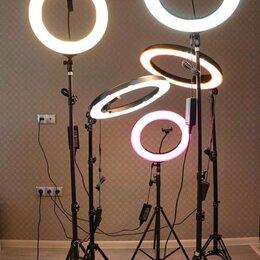 Световое и сценическое оборудование - Кольцевая лампа 32см , 0
