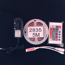 Светодиодные ленты - Светодиодная лента rgb, 0