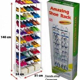 Обувницы - Стойка для обуви Amazing Shoe Rack на 30 пар, 0