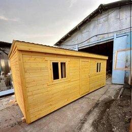 Готовые строения - Бытовка распашонка новая 6х2.30 А-521, 0