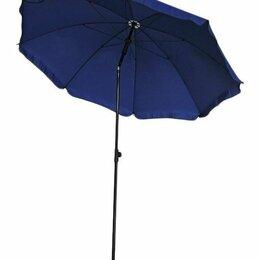 Зонты от солнца - Зонт Green Glade 1191 купол 240 см, высота 230 см синий, 0