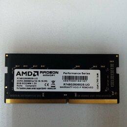 Модули памяти - Память DDR4 Sodimm 8Gb, 2666MHz, CL16, 1.2V Новая ГАРАНТИЯ, 0