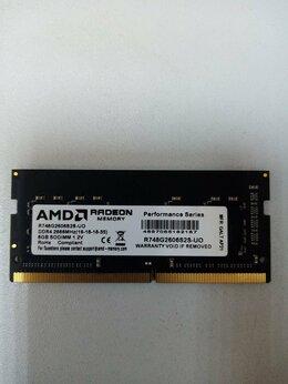 Модули памяти - Память DDR4 Sodimm 8Gb, 2666MHz, CL16, 1.2V…, 0