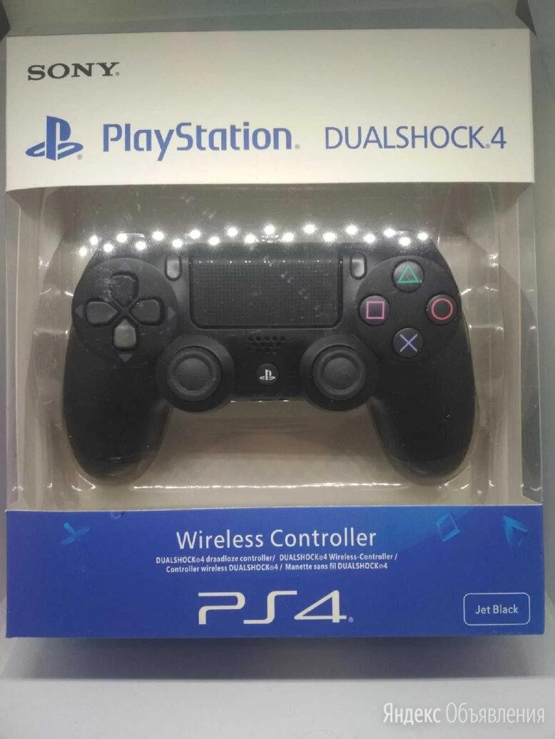 Джойстик Sony PlayStation4 dualshok4 новый по цене 2190₽ - Аксессуары, фото 0