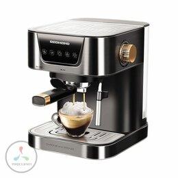Кофеварки и кофемашины - Кофеварка Redmond RCM-CBM1514 рожкового типа, 0