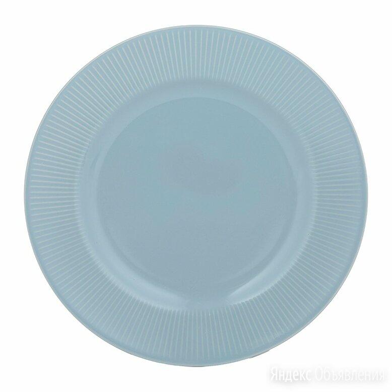 Тарелка 21 см синяя Linear по цене 460₽ - Тарелки, фото 0