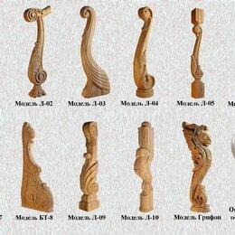 Дизайн, изготовление и реставрация товаров - Заходные столбы из дерева для лестниц., 0
