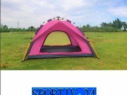Палатки - 3-местная автоматическая палатка для пикника и…, 0