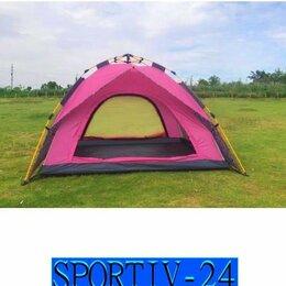 Палатки - 3-местная автоматическая палатка для пикника и кэмпинга // Дешевая, 0