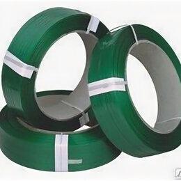 Упаковочные материалы - Лента ПЭТ, 0