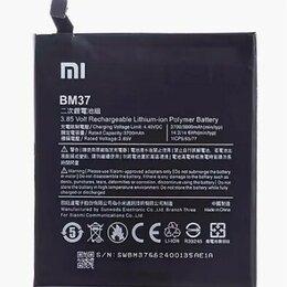 Аккумуляторы - Аккумулятор для Xiaomi Mi 5s Plus (BM37), 0