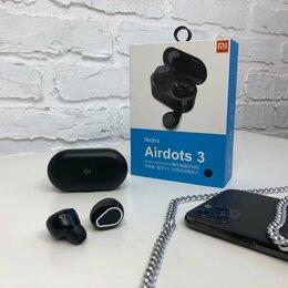 Наушники и Bluetooth-гарнитуры - Наушники Redmi AirDots 3 (новые), 0