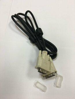 Компьютерные кабели, разъемы, переходники - Кабель DVI-DVI 1,8 метра продается, 0