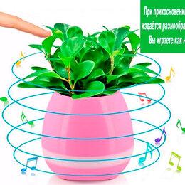 Детские музыкальные инструменты - Музыкальный Цветочный Горшок Smart Music Flowerpot (оригинал), 0