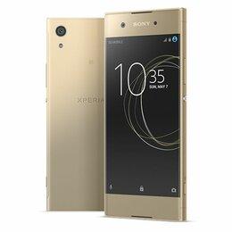 Мобильные телефоны - Sony Xperia XA1 Dual Золотой, 0