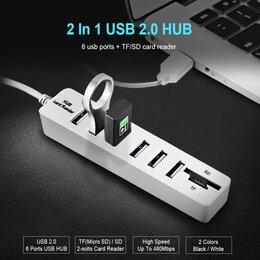 USB-концентраторы - Концентратор USB 3.0 для ПК, USB-хаб с 6 портами, 0