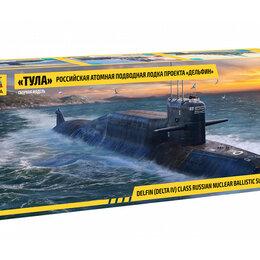 """Пазлы - Сборная модель ZVEZDA 9062 Российская атомная подводная лодка """"Тула"""", 0"""