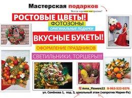 Цветы, букеты, композиции - Ростовые цветы для свадьбы, фотосессии и…, 0