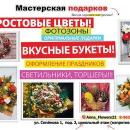 Цветы, букеты, композиции - Ростовые цветы для свадьбы, фотосессии и интерьера, на заказ, 0